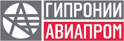 ОАО «ГИПРОНИИАВИАПРОМ»